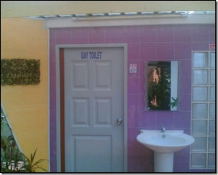 Gay-toilet