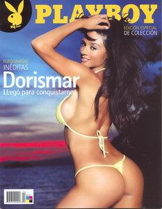 dorismar000981e1_medium